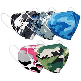 25-Pack KN95 Camouflage Face Mask
