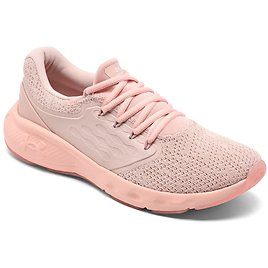 Under Armour Women's Charged Vantage Knit Running Sneakers
