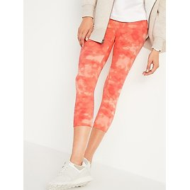Today Only! Printed Cropped Leggings