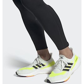Up to 50% Off Adidas Shoes & Sneakers