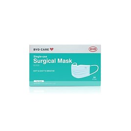BYD CARE Single Use Disposable 3-Ply Procedural Mask $13.99 Amazon.com Offers The BYD CARE Single Use Disposable 3-Ply Procedur