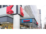 Kmart Holiday Fab 15 Toy List and Holiday Layaway 2016 Now Live!