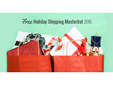 Free Holiday Shipping Masterlist 2016