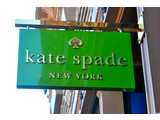 Kate Spade Surprise Sale is Live with Same Discounts as Black Friday