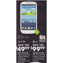 Samsung Galaxy S III (w/ New 2-Year Sprint Contract)