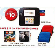 Nintendo 3DS Case (Assorted)