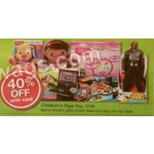 Children's Toys Reg. $19.99 - 40% off