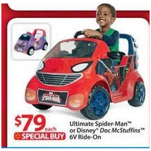 Ultimate Spider-Man™ or Disney® Doc McStuffins™ 6V Ride-On