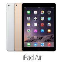 Free $50 Gift Card with iPad Air 1 or 2 Purchase (Limit 2 with purchases of multiple iPad Air 2)