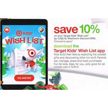 10% Off Target Kids Wish List (Mobile App required, Max. Discount $100) (old)