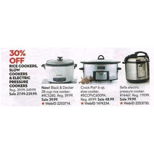 Rice Cookers 30% Off (Assorted)