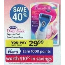 Dream Walk Express Pedi Foot Smoother