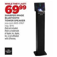 Sharper Image Bluetooth Tower Speaker