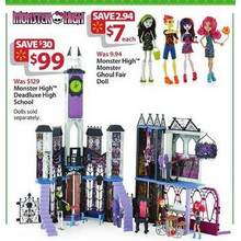 Monster High Dolls (Assorted)