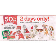 Holiday Motif Cat Treats - BOGO 50% Off