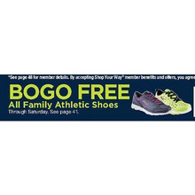 Family Athletic Shoes - BOGO FREE