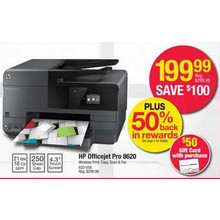HP Officejet Pro Wireless (8620) w/ FREE $50.00 Gift Card