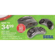 Sega Ultimate Portable Video Games Console