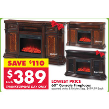 Console 60-in. Fireplace (Cherry)