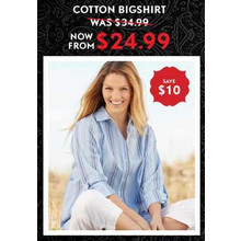 Cotton Bigshirt