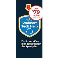 Electronic Care Plan Tech Support 1-Year Plan
