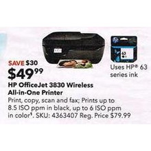 HP OfficeJet 3830 Wireless All-In-One Printer