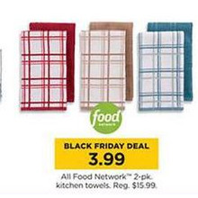 Food Network Kitchen Towels (2-pk.)