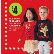 Okie Dokie Toddler Match Ups