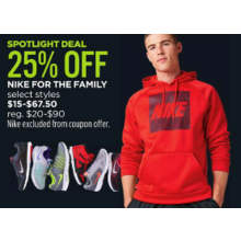 25% Off Nike Apparel