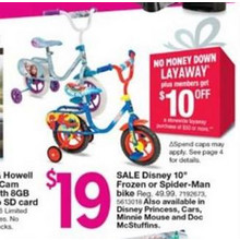 Disney Cars Bike [EarlyBird]
