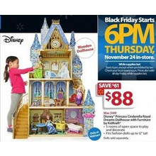 KidKraft Disney Princess Cinderella Royal Dreams Dollhouse w/Furniture