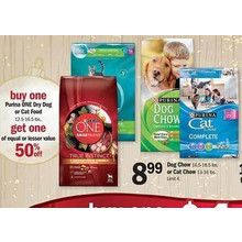 Purina ONE Dry Cat Food - BOGO 50% OFF