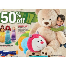 Giant Bear - 50% OFF