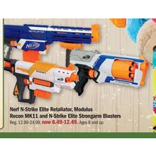 Nerf N-Strike Elite Retaliator - 50% OFF