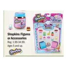 Shopkins Accessories - BOGO 50% OFF