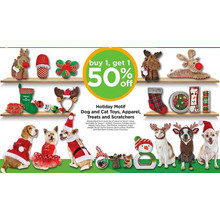 Holiday Motif Dog Toys BOGO 50% OFF