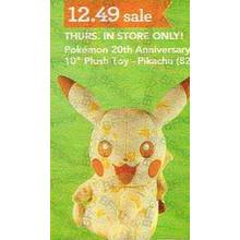 Pokemon 20th Anniversary 10-in. Plush Pikachu