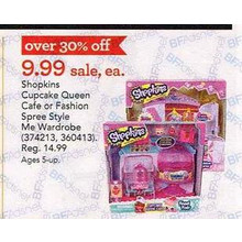 Shopkins Fashion Spree Style Me Wardrobe Playset