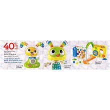 Fisher-Price Infant Toys 40% OFF