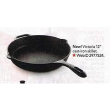 Tools Of The Trade 7.5-qt. Covered Wok