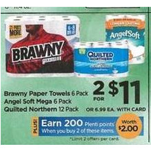 Quilted Northern 12 Pack - 2 for $11
