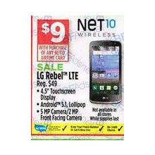 "LG Rebel LTE 4.5"" TouchScreen Display , Android 5.1 Lollipop , 5MP Camera/2MP Front Facing Camera"