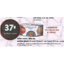 Entire Stock Grreat Choice Cat Food, 5.5 oz. cans
