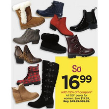Entire Stock of SO Boots for Women