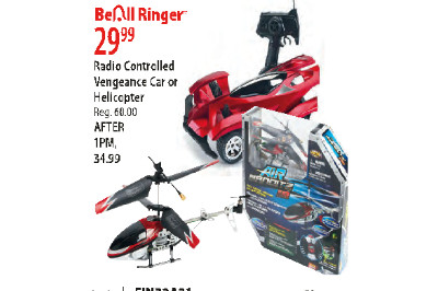 R/C Vengeance or R/C Helicopter