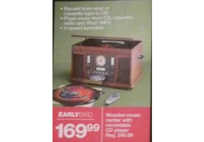 Wooden Music Center with Recordable CD Player