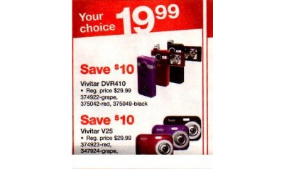 Vivitar DVR410 Digital Video Camcorder (Red)
