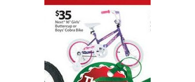 "Next 16"" Girls' Buttercup Bike"