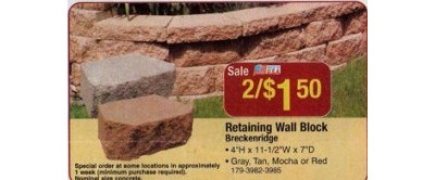 Retaining Wall Block (Breckenridge) - 2/$1.50