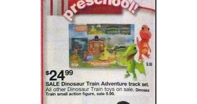 Dinosaur Train Small Action Figure